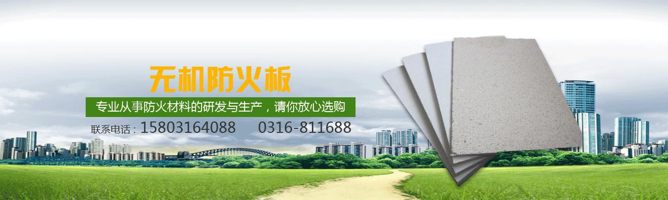 青岛营销型网站建设推广